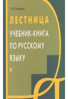 Копия (2) 123