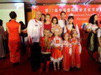 Участники Фестиваля с группой поддержки из Посольства России