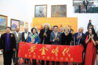 Торжественная церемония открытия выставки