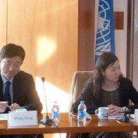 Докладчики Ван Юнг и Хелен Хай