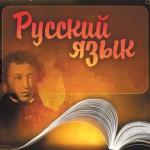 北京俄罗斯文化中心秋季培训课程10 月11日起开课,邀请您及您身边喜爱俄语的朋友们共同参加俄语培训!