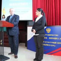 Виктор Коннов приветствует участников конференции