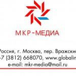 Приглашаем принять участие в «Омской школе Русского языка для журналистов»!