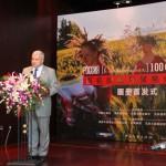 在俄罗斯国际人文合作署的大力支持下《百名摄影师聚焦俄罗斯》画册首发式在北京举行<br>При поддержке Россотрудничества в Пекине прошла презентация фотоальбома «Россия в объективах 100 фотографов»