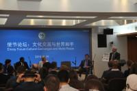 Виктор Коннов выступает с докладом, посвященным 90-летию системы ВОКС-ССОД-Росзарубежцентр-Россотрудничества