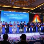 Руководитель представительства Россотрудничества в Китае принял участие в церемонии открытия Международного форума по туризму