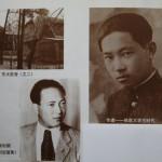 Представитель Россотрудничества вручил награду китайскому ветерану в день его 100-летия
