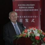 При поддержке Россотрудничества в Пекине состоялась презентация нефритовых изделий с символикой 70-летия Победы