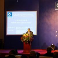 На трибуне председатель Российско-Китайского Комитета дружбы, мира и развития Борис Титов
