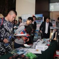 Китайские туроператоры знакомятся с материалами о России