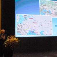 Представитель Россотрудничества Виктор Коннов на трибуне форума