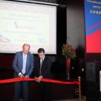 Торжественный момент открытия Национального офиса по туризму России в Китае