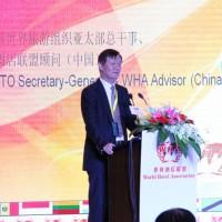 На трибуне Форума – генеральный секретарь Всемирной туристической организации г-н Сюй Цзин