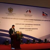 Директор департамента инвестиционной политики и развития частно-государственного партнерства Минэкономразвития РФ Игорь Коваль