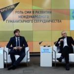 На Форуме, посвященном 90-летию народной дипломатии, состоялись тематические площадки