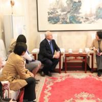 Встреча с первым заместителем председателя Пекинского отделения КНОДЗ г-жой Тянь Янь