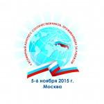 Пятый Всемирный конгресс соотечественников