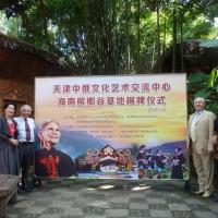 Участники церемонии у павильона российской живописи