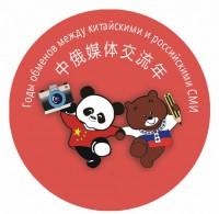 Логотип годов СМИ