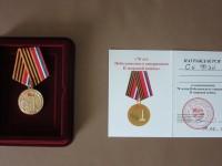 Награда ветерану Великой Отечественной войны
