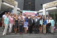 Фото на память перед Российским культурным центром