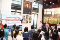 Делегация правительства района Дунчэн Пекина в РКЦ