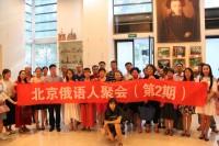Общее фото участников мероприятия