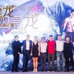 """俄罗斯影片《他是龙》中国首映发布会 Пресс-конференция, посвященная официальной премьере российского фильма """"Он – дракон"""" в Китае"""