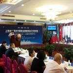 上海合作组织中国实业家委员会工作交流会在京召开В Пекине состоялось заседание Делового совета ШОС