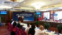 上合国际学院揭牌发布会Презентация открытия института ШОС