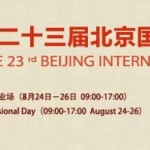 北京国际图书展览会 2016  北京国际图书展览会 2016  2016 Beijing International Book Fair (BIBF), Beijing, China