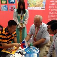 西安企业家提议联合项目Предприниматель из Сианя предлагает совместные проекты