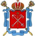 Комитет по внешним связям  Правительства Санкт-Петербурга  приглашает детей соотечественников  принять участие в театральных мастер-классах!