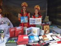 俄罗斯展位На российском стенде