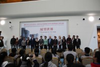 Фото почетных гостей выставки