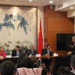 联合国开发计划署发展问题研讨会在京举行 Семинар ПРООН по проблемам развития состоялся в Пекине