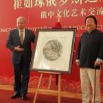 俄罗斯驻华使馆举办中国著名画家崔如琢作品展Выставка знаменитого китайского художника в Посольстве России в Китае