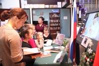 俄罗斯文化中心的嘉宾们熟悉作家的作品Гости РКЦ знакомятся с произведениями писателя