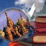 免费俄语培训班公开课!
