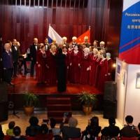 """留苏分会""""白桦树""""合唱团Китайский хор «Березка» при КАВС"""