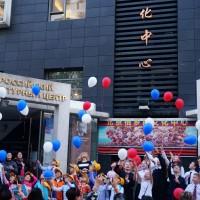 放飞气球仪式Церемония запуска шаров