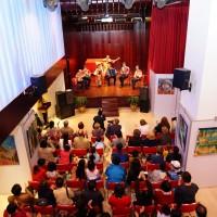 乐队演奏《乌拉尔舞曲》«Уральская плясовая» в исполнении музыкантов инструментального ансамбля