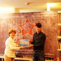 颁发证书Вручение сертификатов