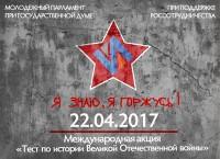 Рус_россотрудничество