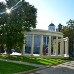 乌德穆尔特国立大学 Udmurt State University