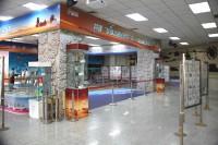 邮品展Филателистическая выставка
