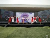 俄罗斯留学生队演出 Выступление команды российских студентов