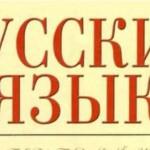 零起点成人俄语班(剩余4名额)