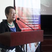 李英男教授讲话Выступление профессора Ли Иннань