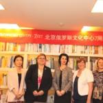 与俄罗斯中学代表团成员的会面于北京俄罗斯文化 中心进行 В РКЦ в Пекине прошла встреча с делегацией представителей российских школ